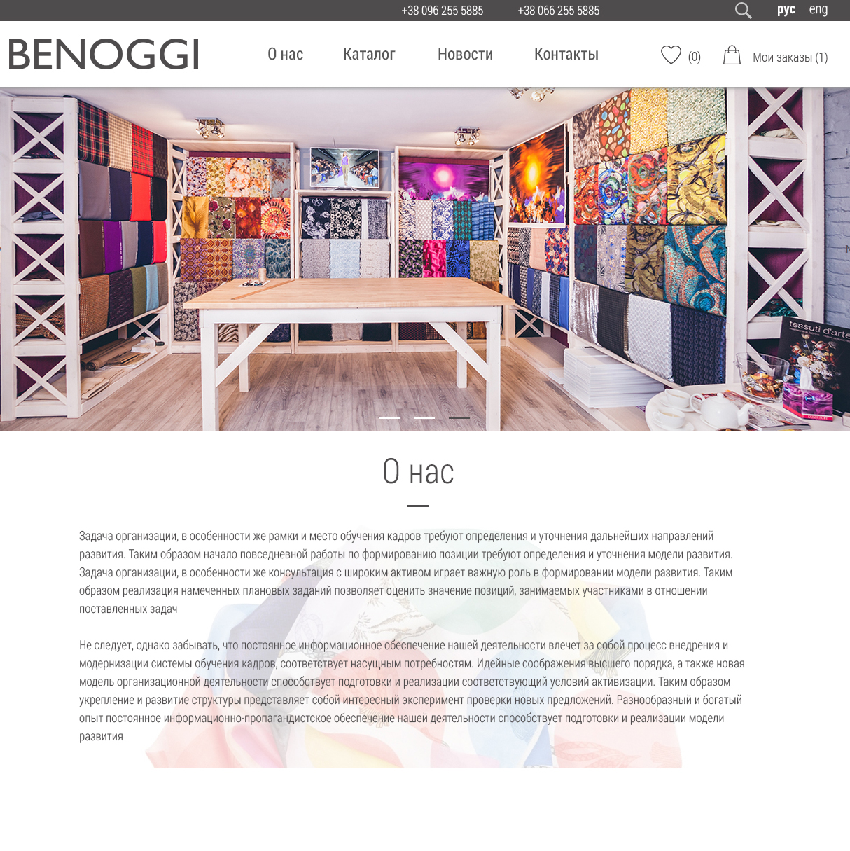 Benoggi